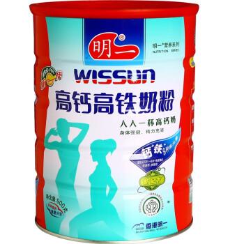 wissun明一高钙高铁奶粉听装900g