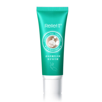 颐莲rellet 透明质酸乳木果修护润手霜 30g 软化角质保湿滋润玻尿酸