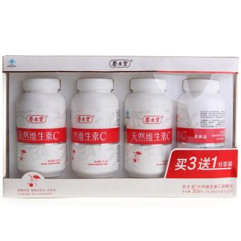 养生堂 天然维生素C促销装(VC90粒*4瓶)