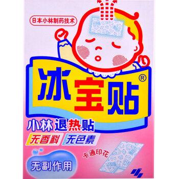 小林退热贴婴儿牌子好不好 疝气带婴儿型哪款