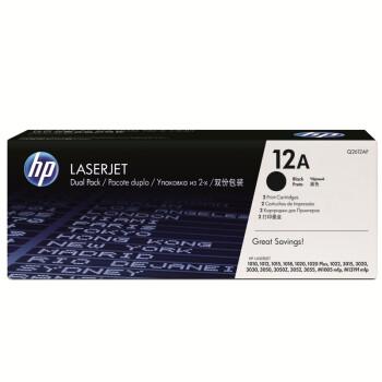 惠普(HP)LaserJet Q2612AF双包硒鼓套装(适用1010 1012 1015 1020 3050 M1005 M1319f)