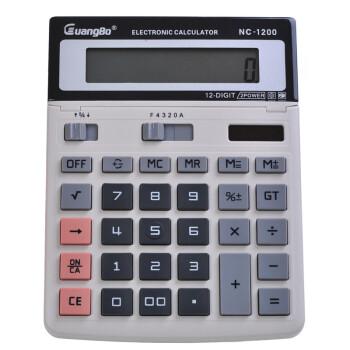 广博(GuangBo)NC-1200 高级科学计算器/桌面计算机 单个装