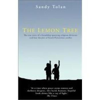 lemon tree英文歌谱