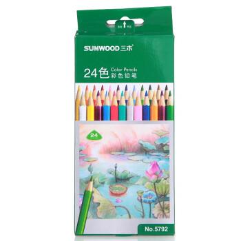 三木(SUNWOOD) 5792 24色 彩色铅笔 24支/盒