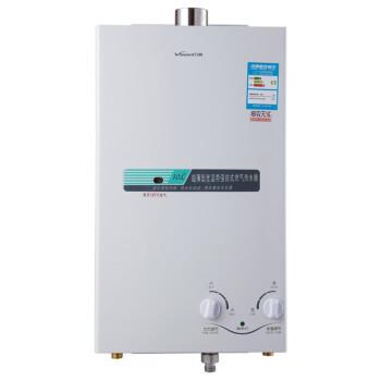 Vanward 万和 JSQ21-10A-6 强排式燃气热水器(天然气)