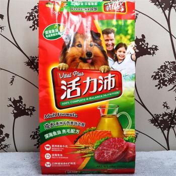 活力沛 宠物狗粮 成犬牛肉-深海魚油配方 10kg