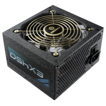 Enermax 安耐美 EX450 450W台式机电源