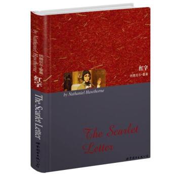 世界名著典藏系列:红字  [The Scarlet Letter] PDF版下载