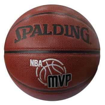 SPALDING 斯伯丁 MVP-舍我其谁 74-722 篮球