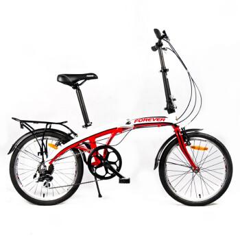 永久 QN319型 20寸折叠自行车