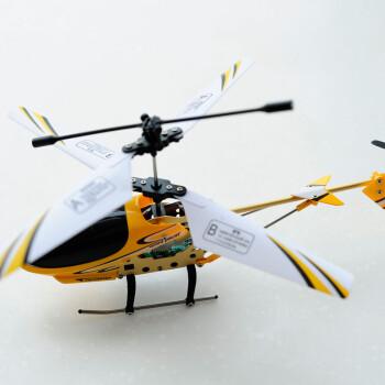 思恩 三通无线遥控直升机 合金抗摔直升飞机 遥控飞机