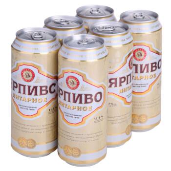 俄罗斯 Baltika波罗的海雅士琥珀啤酒500ml*6听 ¥45  买二赠一