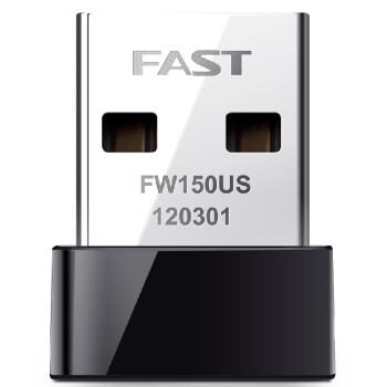 迅捷(FAST)FW150US 无线USB网卡wifi接收器发射台式机笔记本
