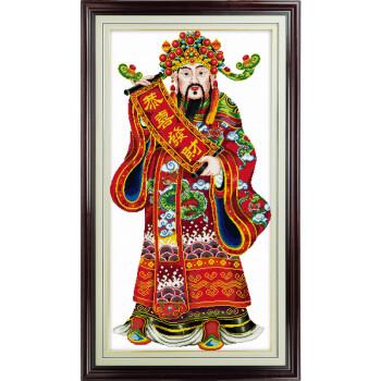 艺 精准印花 十字绣套件 文财神 中国风 财神到 财源滚滚 开张大吉 ZG图片