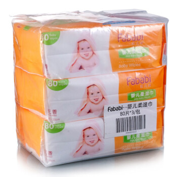范儿萌Fababi婴儿柔湿巾(无香型)80片三联包