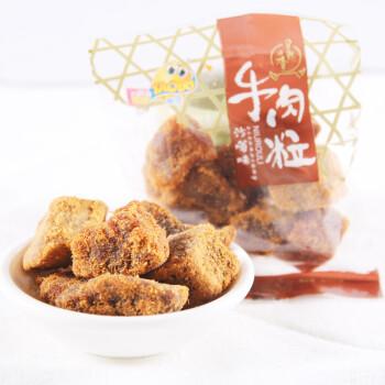 淘豆 草原风味牛肉 牛肉丝200g+牛肉粒200g+牛肉条200g