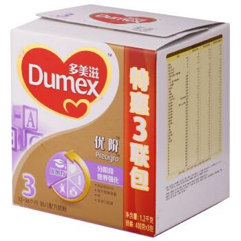 Dumex 多美滋 金装优阶3段 幼儿配方奶粉 1200g