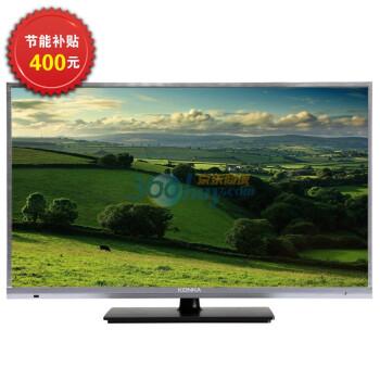再降价:KONKA 康佳 LED42E330CE 42英寸 LED液晶电视
