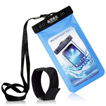 鑫洞诚品 智能手机防水袋 5.5寸屏设备潜水专用 配挂绳臂带 可拍照 042104 蓝色