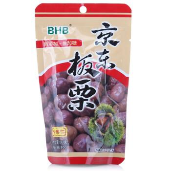 BHB 京东板栗 礼盒装(80g*20袋)