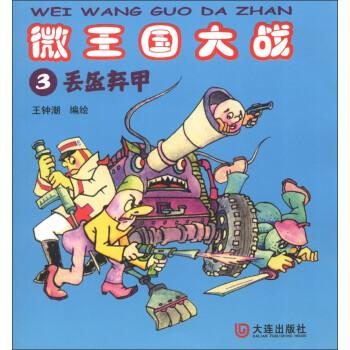 上海宽娱文化有限公司