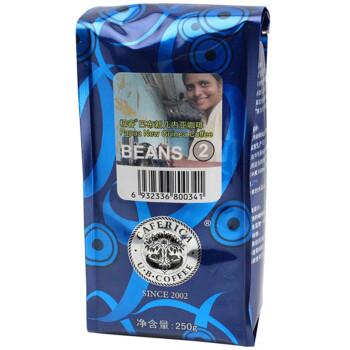 极睿巴布新几内亚咖啡豆250g  49元包邮