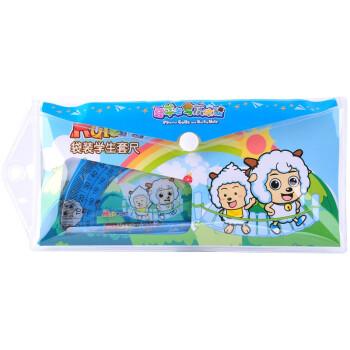 广博(GuangBo) XYY4508A 学生四件套/等腰三角板+斜边三角尺+直尺+量角器(蓝色)单付装