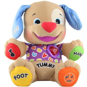 明星产品,费雪Fisher price 多功能音乐学习狗 红心版 毛绒益智玩具