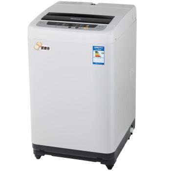 TCL BCD-222KD3 三门冰箱 222L