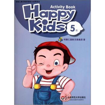 学前儿童分级英语能力培养用书:Happy Kids 在线下载