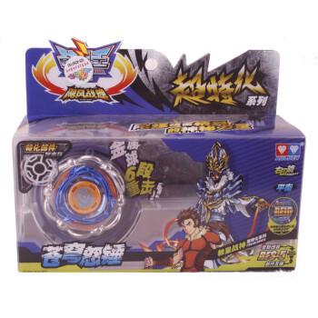 陀螺套装玩具超特化陀螺-415