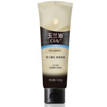 Olay玉兰油 多效修护洁面乳100g(收缩毛孔 洗面奶)