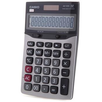 卡西欧(CASIO)AX-120S商务计算器 中型机 灰色
