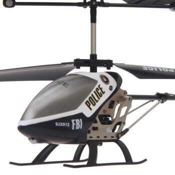 合金耐摔陀螺仪遥控飞机
