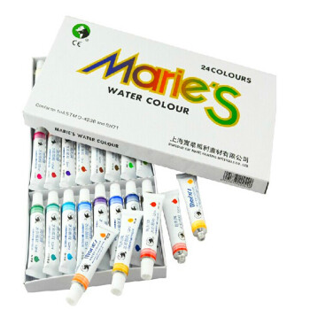 马利水彩画颜料 24色1342马利水彩颜料套装12ml 马利水彩套装