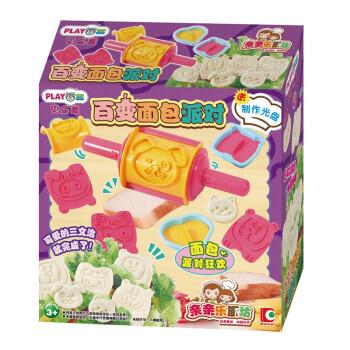 PLAYGO 贝乐高 亲亲乐厨坊 百变面包派对 PGO-410018