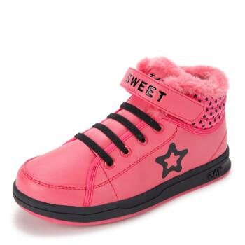 361度童鞋新款冬季新款女童运动滑板鞋保暖棉鞋