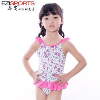 儿童游泳衣 女童连体泳衣2013新款