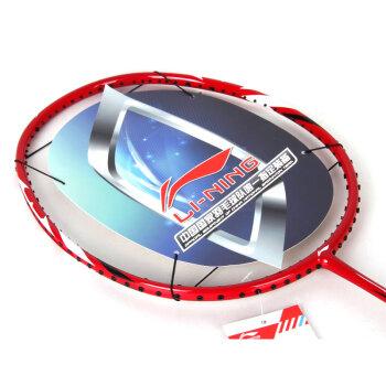 LINING 李宁 碳素 羽毛球拍A880