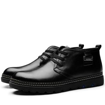 vizzo秋冬季男士真皮保暖棉鞋-315