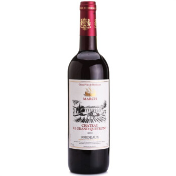 Chateaule Grand Queyrons Bordeaux 2010 帆船红葡萄酒(AOC级)