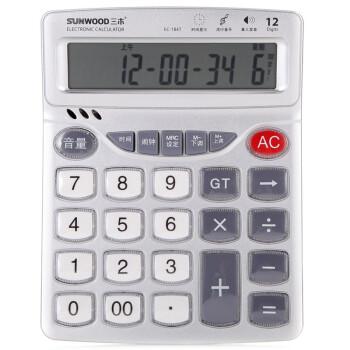 三木(SUNWOOD) EC-1847 商务语音计算器 赠电池