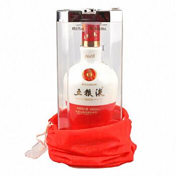 五粮液 1618 浓香型白酒 52度 500ml*2瓶