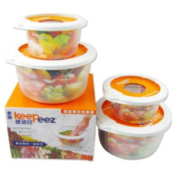 康铂氏(keepeez) kp-1107 四件套 真空密封 保鲜盒