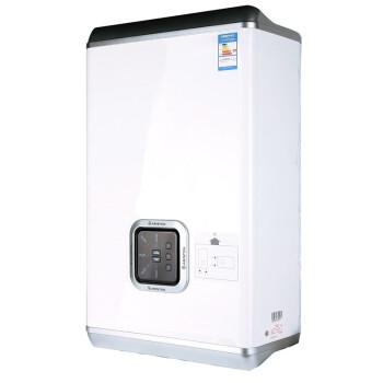 ARISTON 阿里斯顿 FLAT70VH2.5 70升 平板电热水器