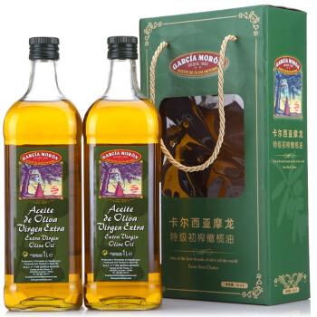 GARCIA MORON 卡尔西亚摩龙特级初榨橄榄油礼盒1L*2瓶