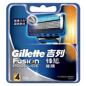 Gillette 吉列 Fusion Proglide 锋隐 超顺 刀片(4片装)