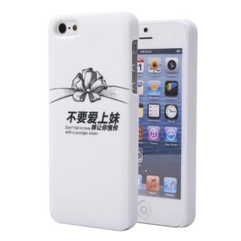 萝莉LOLI个性潮款iPhone5手机保护壳