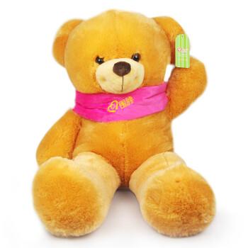 情侣 玩偶/围脖熊毛绒玩具大号娃娃毛绒熊抱抱熊公仔情侣布娃娃玩偶浅棕色...