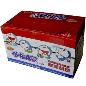 机器猫哆啦A梦(1-45)(套装珍藏版) ¥90